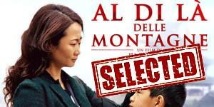 Al di la delle montagne - Film a Roma