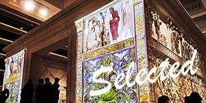 L'Ara-com'era---Museo-dell'Ara-Pacis---Lungotevere-in-Augusta---centro-storico