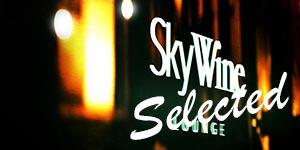 Sky-Wine-–-comune-di-Terracina-–-provincia-di-Latina-03