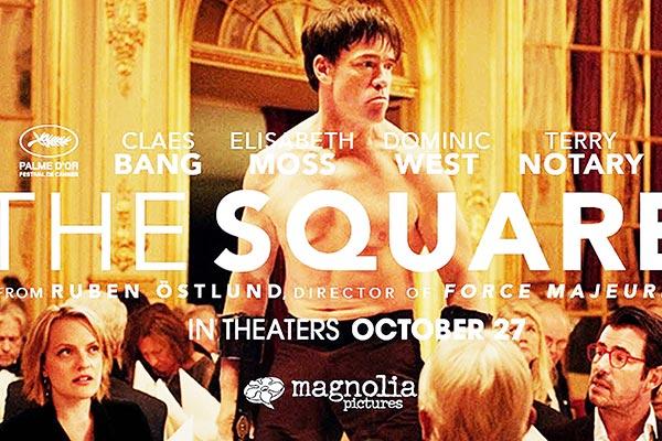 The-Square-film-cinema-roma