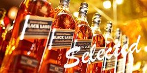 Roma-Whisky-Festival-Salone-delle-Fontane-Eur-Roma-03