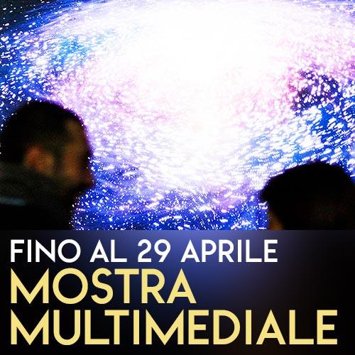 Gravity-Museo-MAXXI-Roma