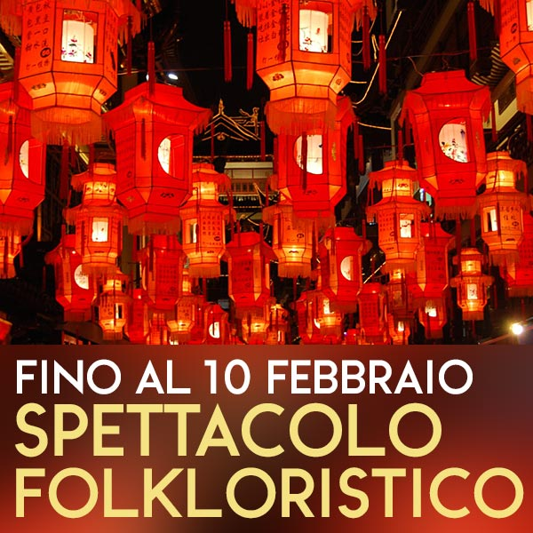 capodanno-cinese-piazza-vittorio-weekend-roma