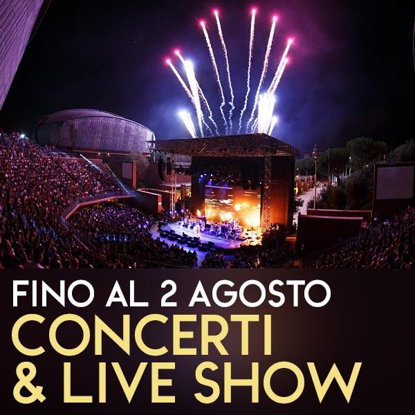 roma-summer-fest-auditorium