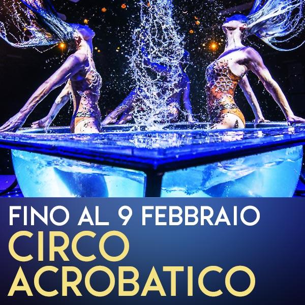 aqua-circo-eur-roma