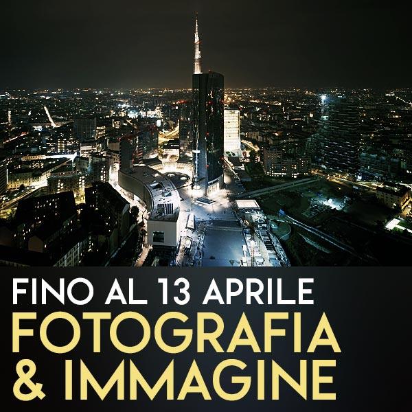 gabriele-basilico-palazzo-esposizioni-roma