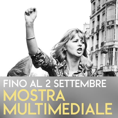 dreamers-1968-museo-roma-trastevere-weekend