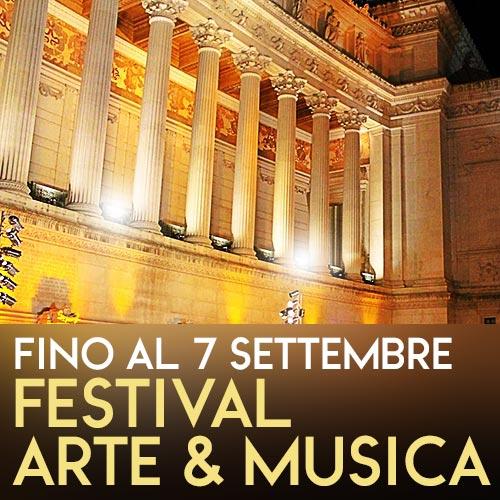 musica-al-vittoriano-weekend-roma