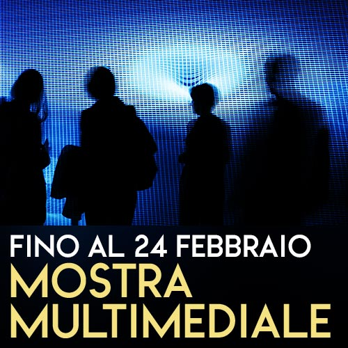 low-form-museo-maxxi-weekend-roma