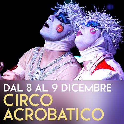 circo-bianco-atlantico-weekend-roma