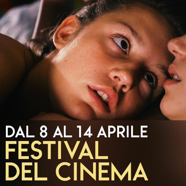 festival-cinema-lgbt-roma-weekend