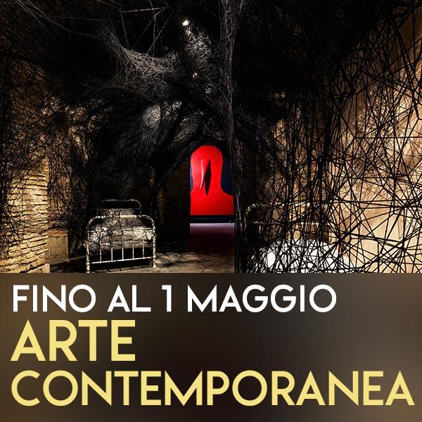 the-dark-side-musja-museo-weekend-roma